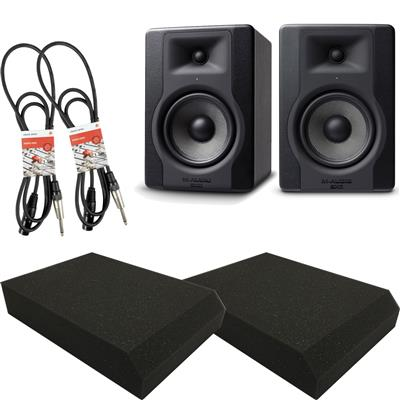Image of M Audio BX5 D3 Package