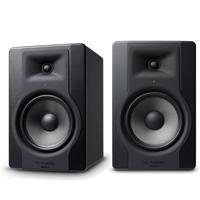Image of M Audio BX8 D3 Pair