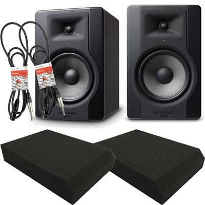 Image of M Audio BX8 D3 Package