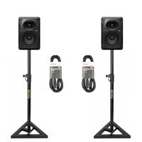Image of Pioneer DJ VM50 & Monitor Stand Package