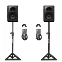 Image of Pioneer DJ VM70 & Monitor Stand Package
