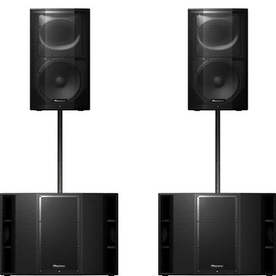 Image of Pioneer DJ XPRS 12 & 2 x XPRS 215S Package